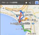 沼津港抜け道ルート&マップ
