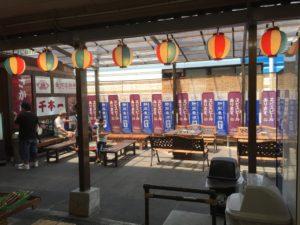 沼津港の喫煙所はココ!タバコ自販機と日陰げでゆっくり一服