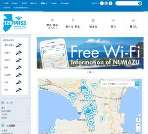 izupass 沼津市民間無線LAN wifiスポット設置個所