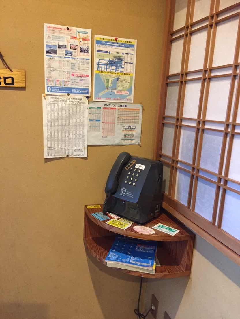 沼津港 公衆電話