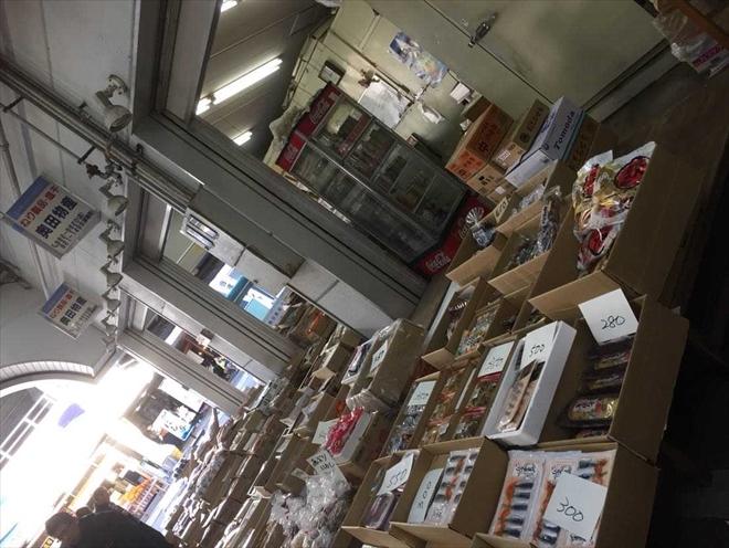 沼津港 年末 買い物 魚市場
