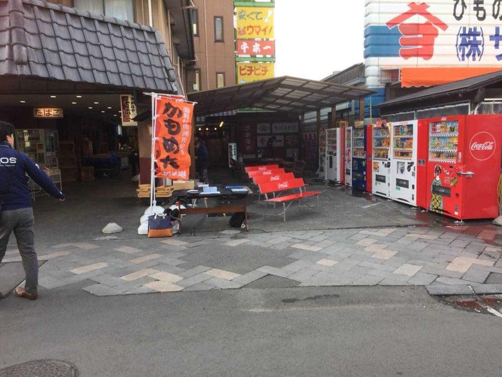 沼津港 自販機 飲み物 たばこ 常温 休憩所