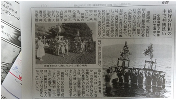 第17回厳冬海中みそぎ祭り_天狗本番10