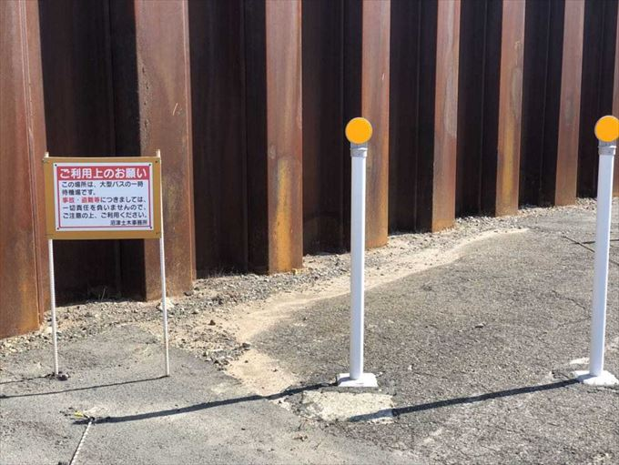 沼津港 観光バス 駐車場 静岡県 実証実験