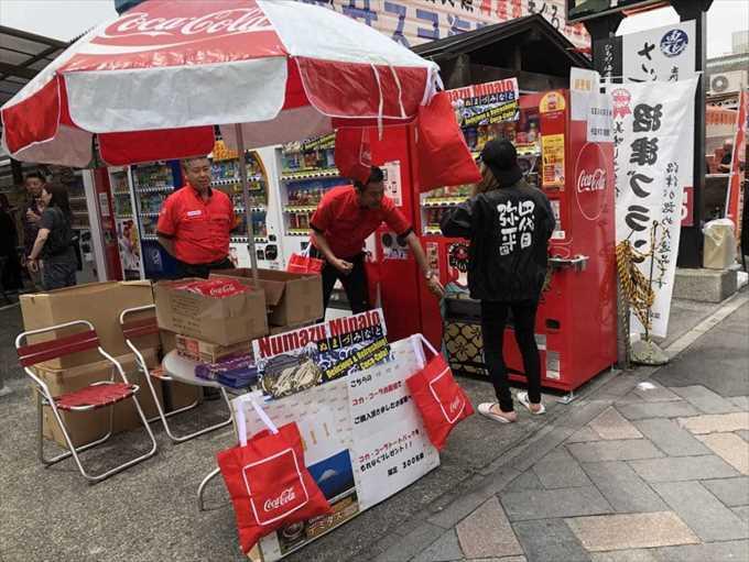 沼津港 イベント貸出スペース コカ・コーラ プレゼント