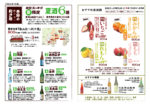 日本酒利き酒飲み比べ