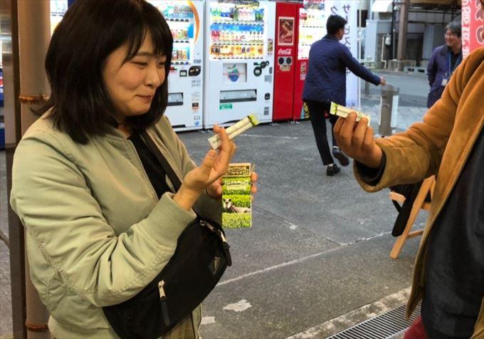 沼津港たばこじゃなくて、ちゃばこChabacco自販機登場