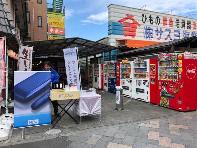 沼津港 ポケモンGO ストップ かもめ丸