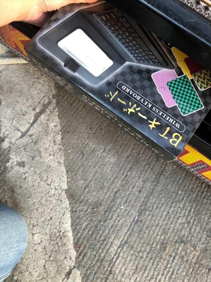 1000円自販機沼津港 鬼滅の刃BTキーボード当たった