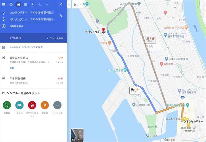 8月6日は沼津港近くの千本浜で花火大会