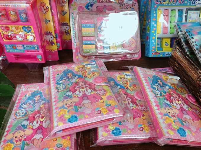沼津港土産屋伊豆海屋 若者子供が喜ぶおもちゃ!&マスク&傘&たばこ