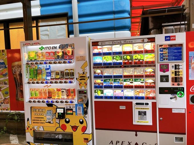 沼津港 フタ付き挽き豆コーヒー80円自販機登場!